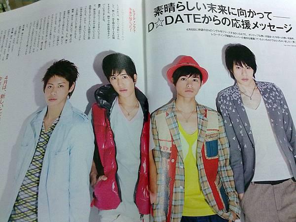 girl's E 5月號2011