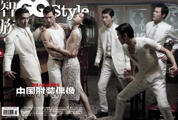 《智族GQ Style China》创刊号
