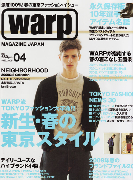 Warp Magazine Japan 2009 APR ISSUE