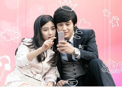 Kim Bum for Anycall cellphone