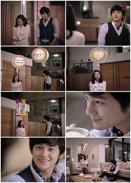 Maxim coffee CF capture
