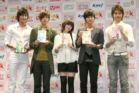 花より男子 20090416 press con.