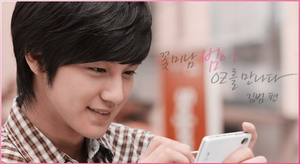 Kim Bum for OZ teaser