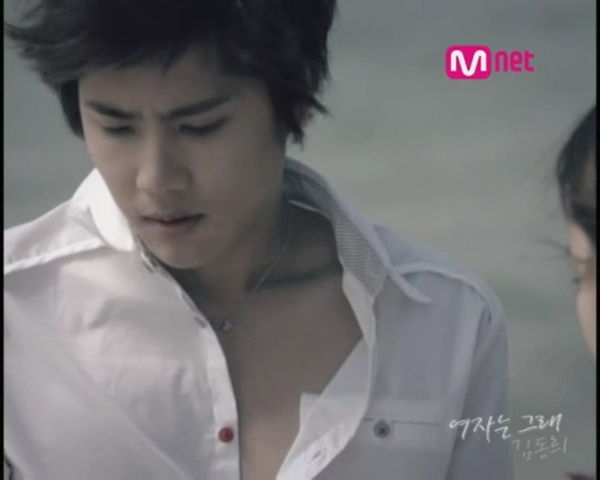 "Kim KyuJong in MV ""Woman Is Just Like That"""
