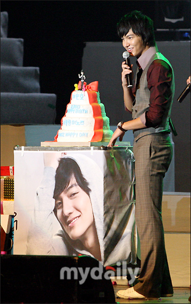 minho birthday party