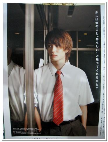 Junon 200909 三宅健(?)