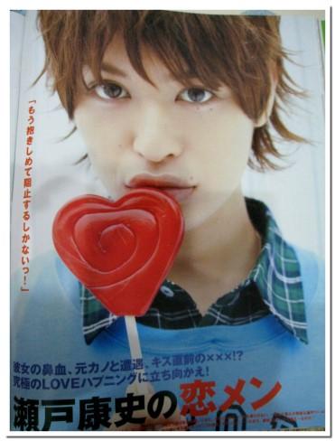 Junon 200909 好少女!!!!