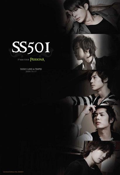 SS501 Asia Tour