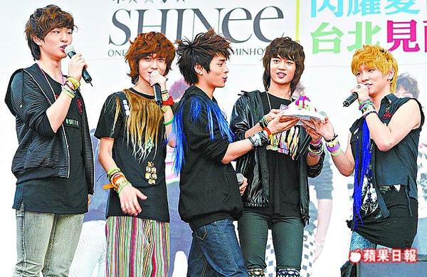20090919 SHINee