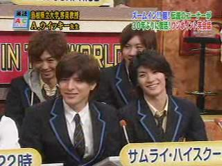 20091010 日テレ