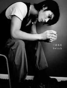 Haruma - Switch