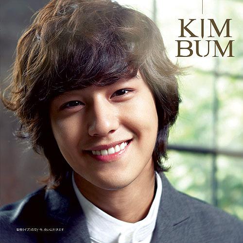 Kim_Bum001.jpg