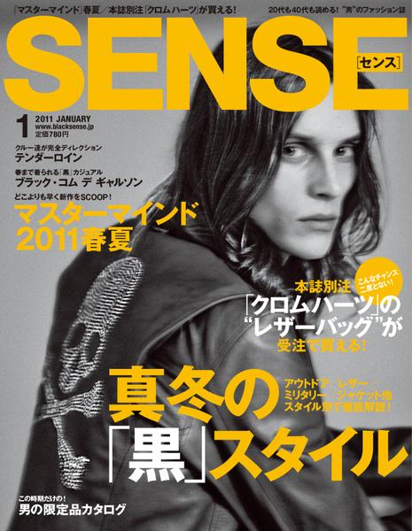 Tomek Szczukiecki covers SENSE Jan 2011