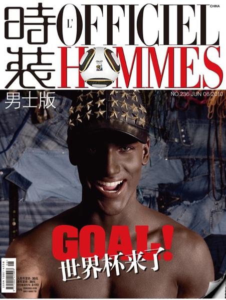 officiel_hommes_CN.jpg
