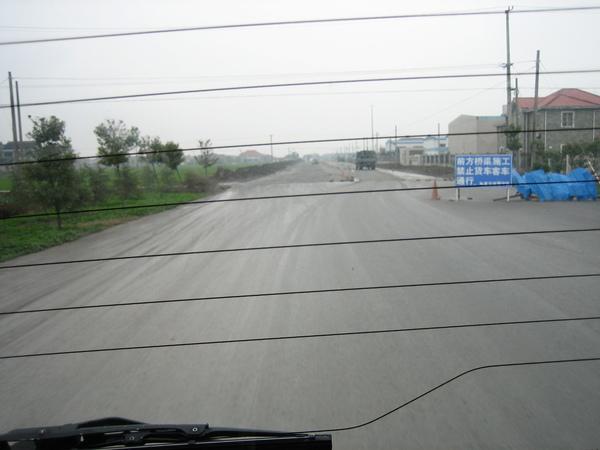第三天前往上海