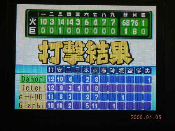 實況野球10