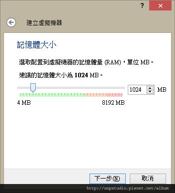 WindowsPhone8OS-VM-08