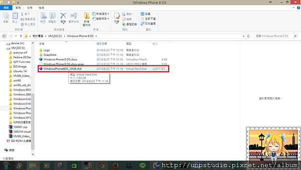 WindowsPhone8OS-VM-10-2