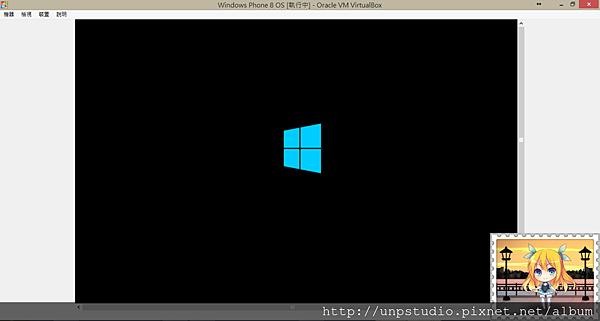 WindowsPhone8OS-VM-18
