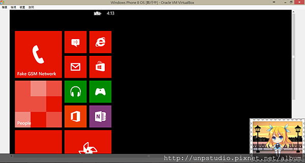 WindowsPhone8OS-VM-19