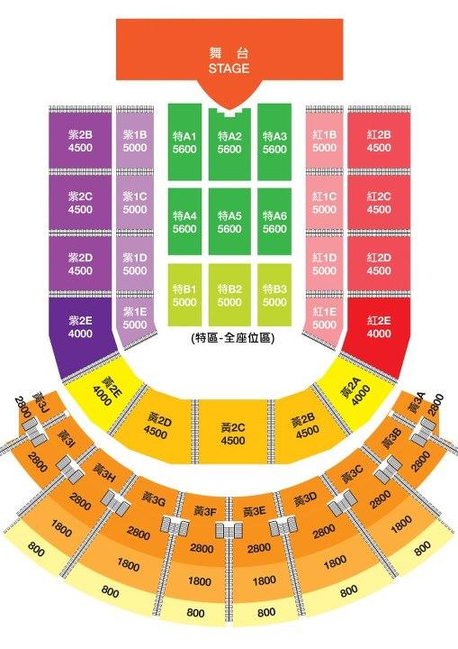 cnblue演唱會座位表