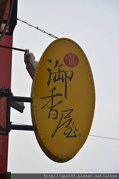 DSC_4258.JPG