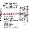 東京中城社區平面圖 1