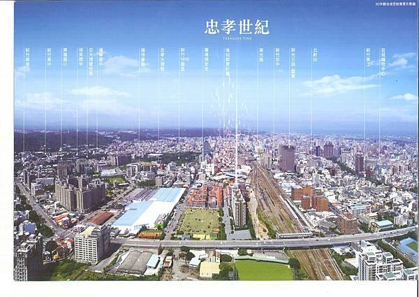 昌益忠孝世紀 蘇小婍0953-081222 (1).jpg