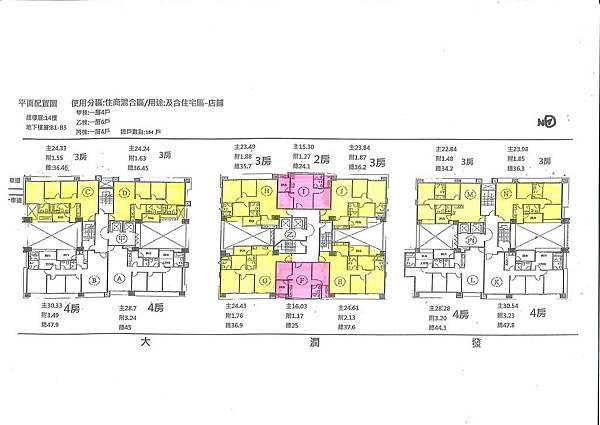昌益忠孝世紀  蘇小婍0953-081222 (12).jpg