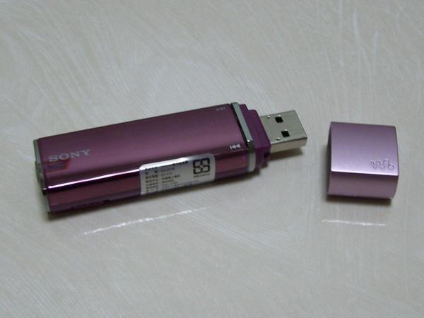 頭蓋打開是USB插頭