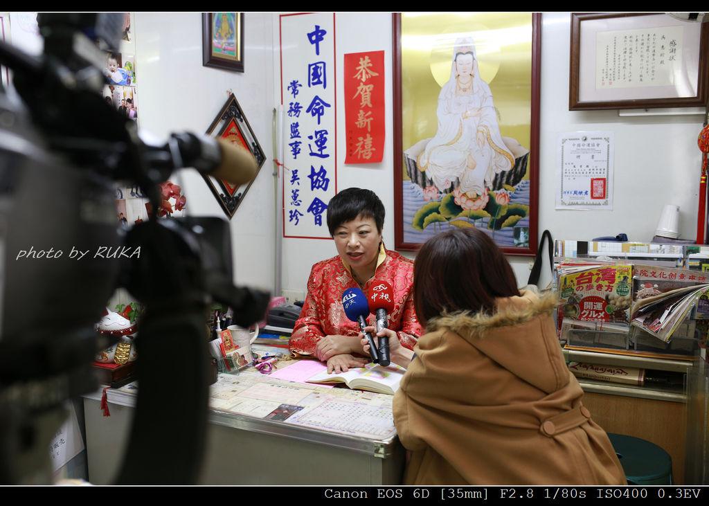 2014中視新春生肖報報