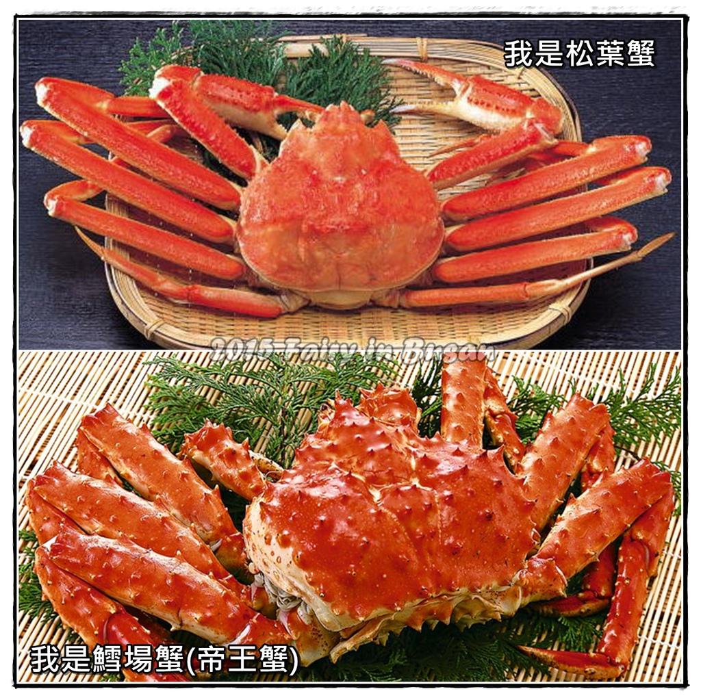 大螃蟹page.jpg