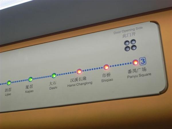 R0032041.JPG