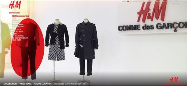 H&M x COMME des GARCONS 02.jpg