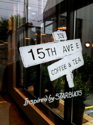 starbucks-stealth-cafe-1.jpg