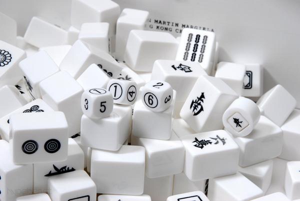 maison-martin-margiela-mahjong-set-4.jpg