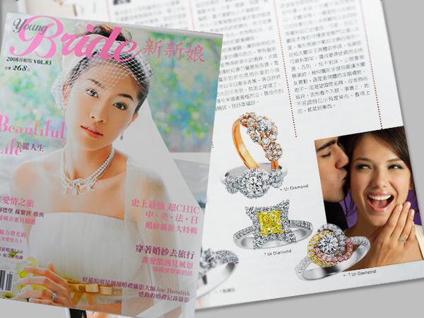 新新娘-no.83