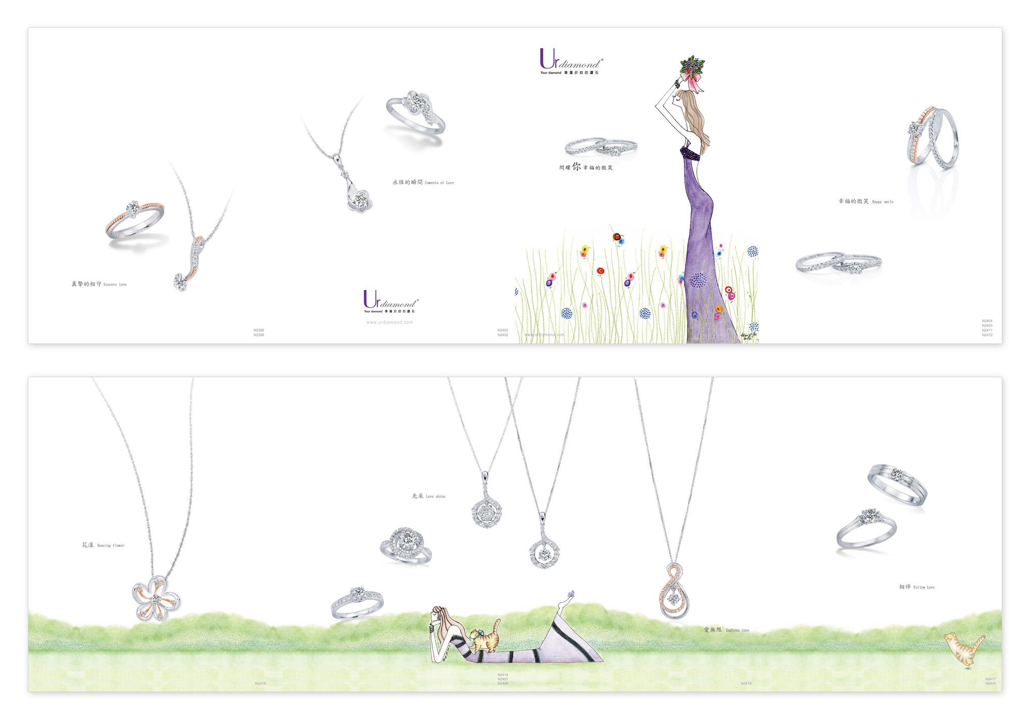 Ur-2011六月新娘-DM-ok.jpg