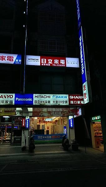 晟歌-完工照橫