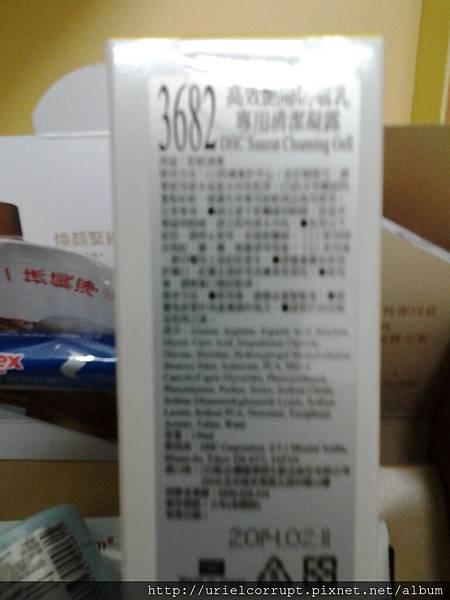 20131022_191116