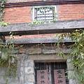 老房子-秋旅