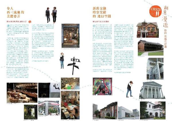 URS手冊0528-4.jpg