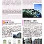 labmaga174西村祝賀會與LABTRIP_頁面_2