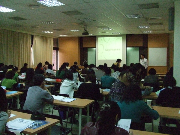 20081114 ETA 演講