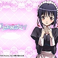 princess-lover8.jpg