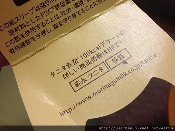 IMG_8062.JPG