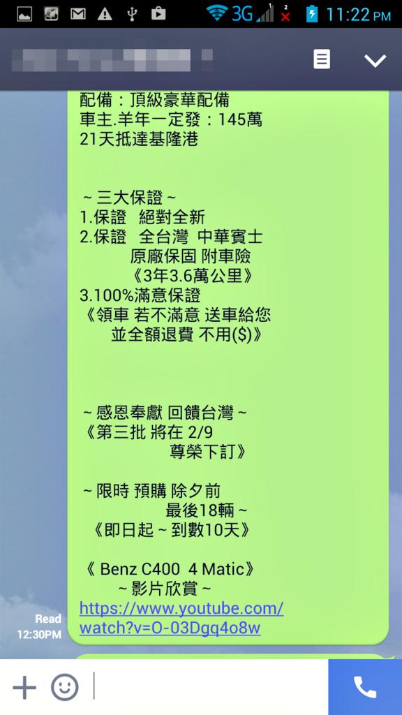 C400_line_3