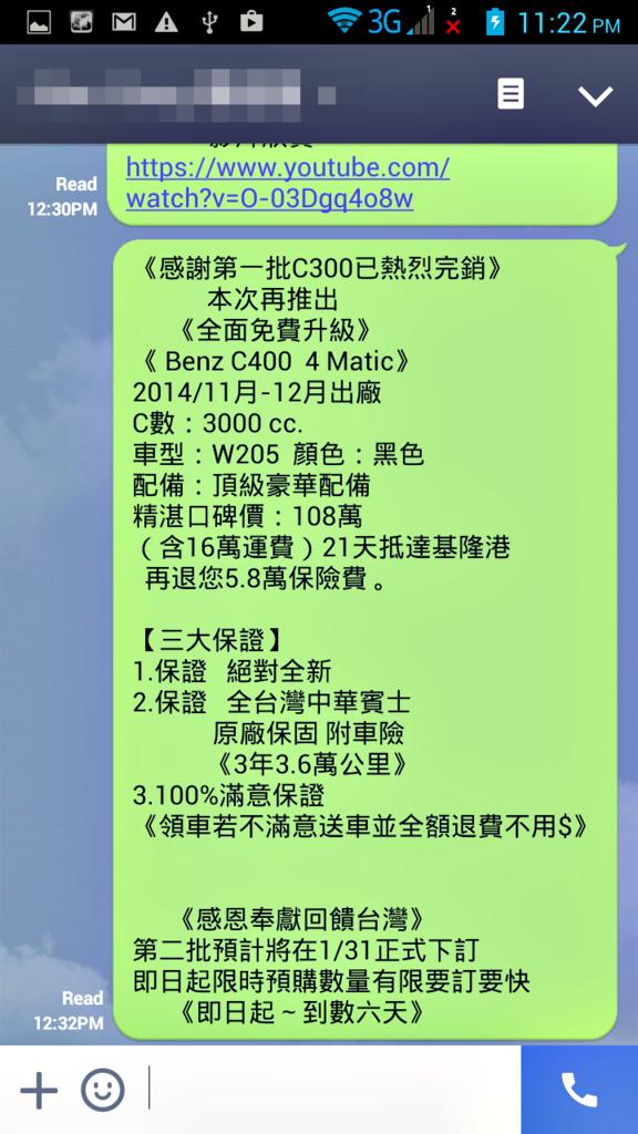 C400_line_1