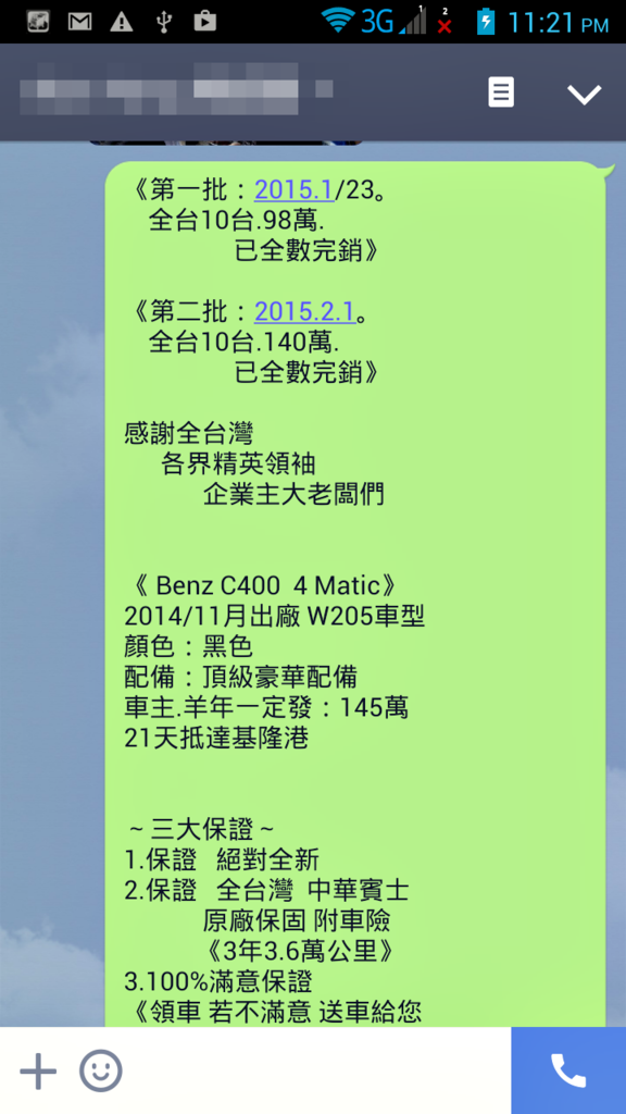 C400_line_2