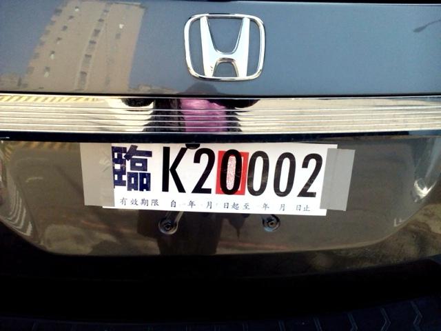 2012_Honda_Odyssey_13